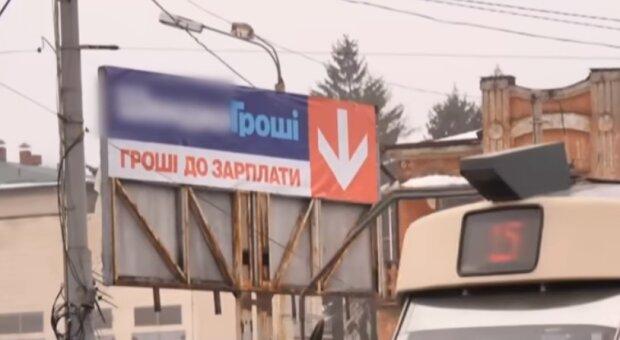 """Зеленський зважився, більше ніяких """"грошей до зарплати"""": кредити під 0% заборонені"""