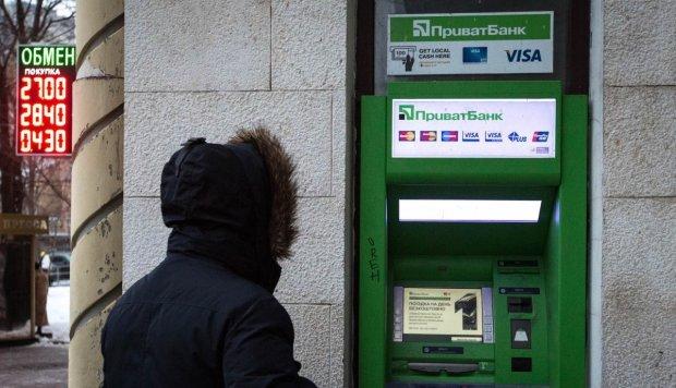 Нацбанк витрусить з українців усю готівку: нововведення шокувало навіть експертів