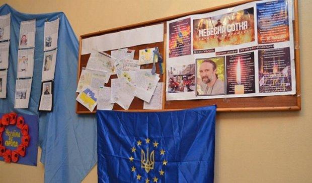 Герою Небесної сотні відкрили пам'ятний музей у Львові (фото)
