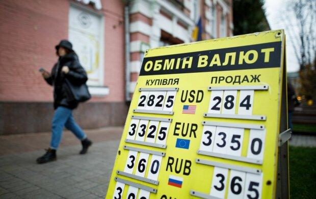 курс валют, фото РБК-Украина
