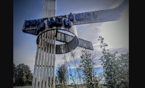 """На Закарпатье целый район исчез с лица земли, не было выхода: """"официально"""""""