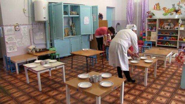Дитячий сад / скріншот з відео