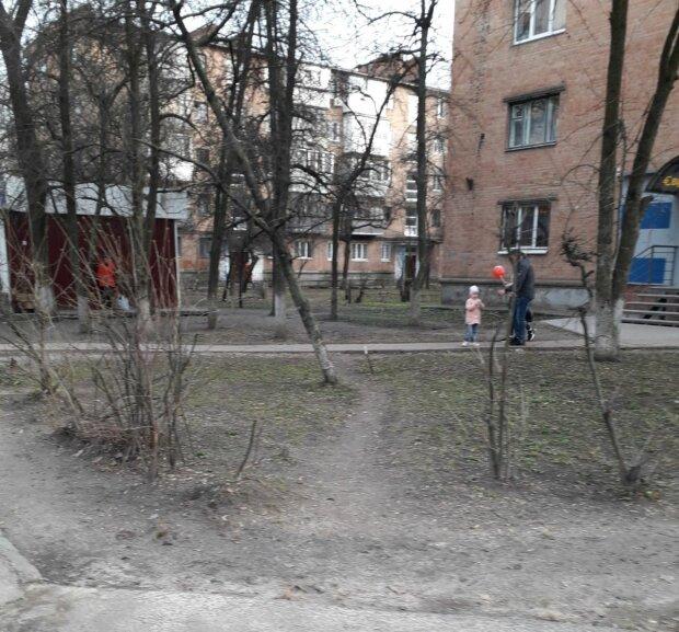 Погода фото Знай.ua