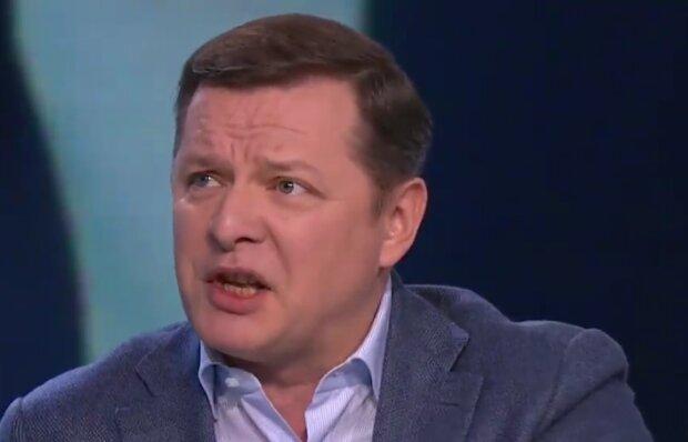 """""""Правительство некомпетентных идиотов!"""", - Ляшко высказал Гончаруку все просто в лицо"""