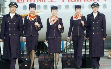 Сиськи ебать фото попы стюардессы член