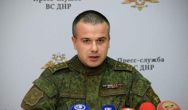 """Терористам """"ДНР"""" ввижаються британці: що розпилюють на окупованих територіях"""
