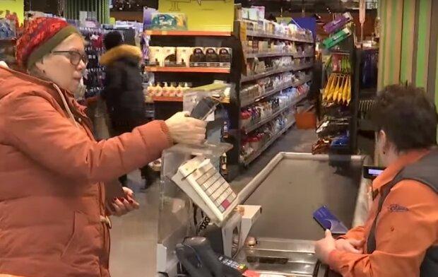 оплата картой, скриншот из видео