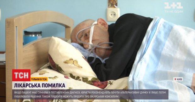 """Украинец получил инвалидность из-за врачебной ошибки: """"Случайно вырезали глаз"""""""