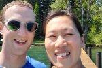 Марк Цукерберг і Прісцилла Чан, instagram.com/zuck