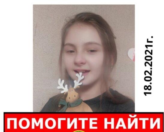 В Харькове пропала юная красавица: не вернулась домой после уроков
