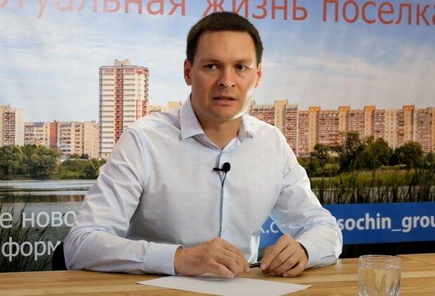 Євген Пивоваров, скріншот із відео