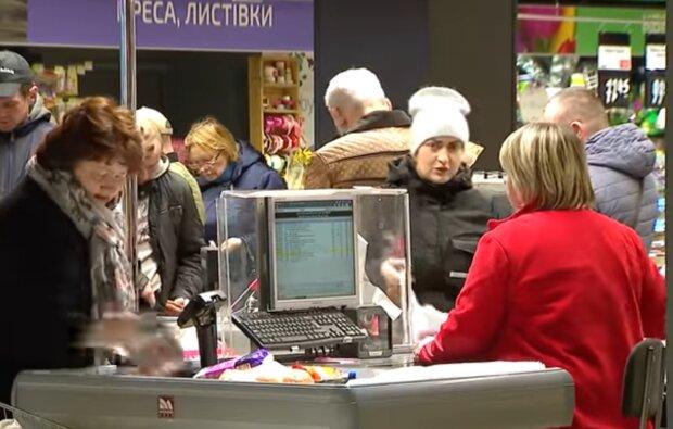 Супермаркет, скриншот: YouTube