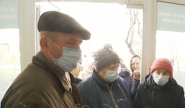 Коммунальные услуги во время карантина, скриншот: YouTube