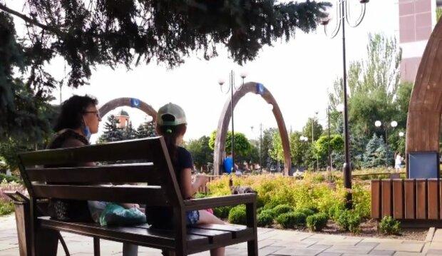 Парк, скриншот: YouTube