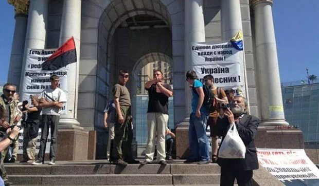 Активисты требуют отчета Порошенко на Майдане