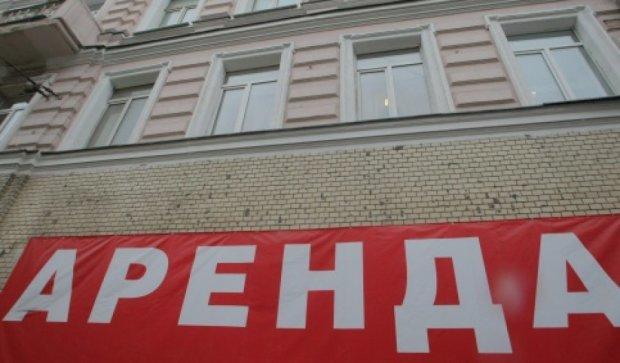 Киян штрафують за здачу квартир