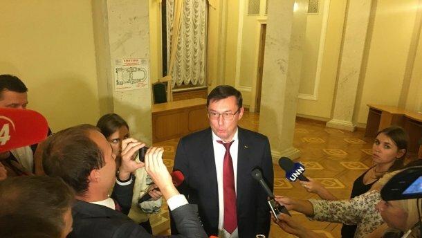 """Луценко пытается урвать последний шанс """"понравиться"""" Зеленскому, сменил формат обмена пленными: """"35 на 35"""""""