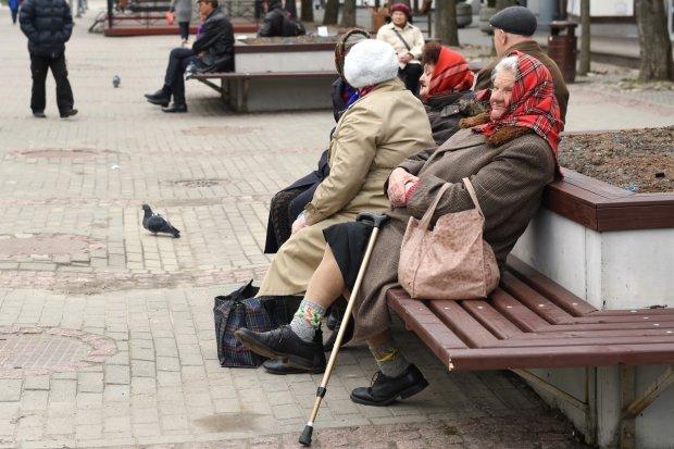 """Украинцам """"подарят"""" новую пенсию"""