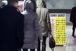 Курс валют на 5 грудня: долар перечепився за гривню і впав, євро скористався ситуацією