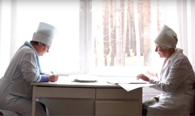 Скрін, відео YouTube Лікарня