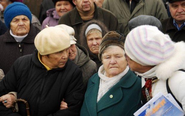Пенсионерам посоветовали подождать осовременивания