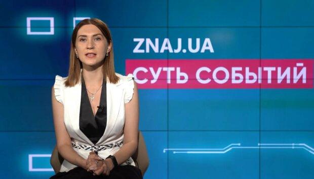 Любовь Завальнюк