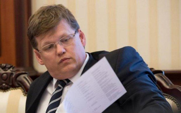 Розенко анонсировал повышение пенсий, которое коснется не всех