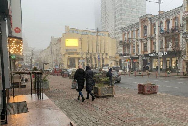 Українці, фото: Знай.uа