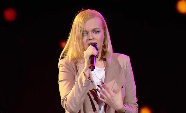 Екатерина Гладий, скриншот из видео