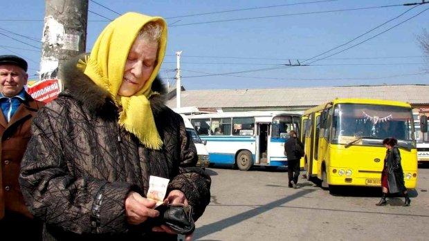 """Баснословные суммы не достались льготникам: через программу """"Забота"""" технически прогнали сотни миллионов гривен"""