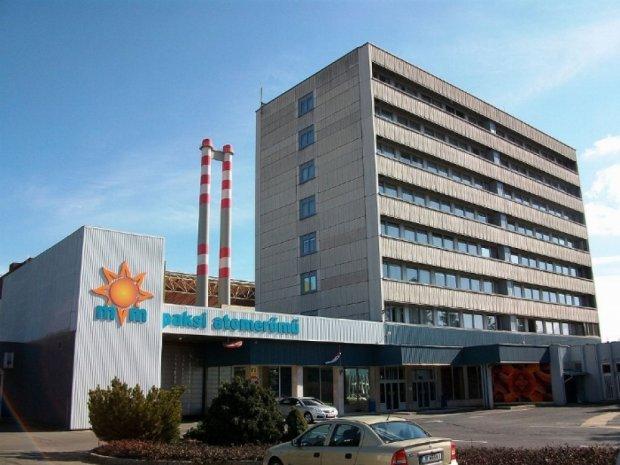 ЄС заблокував російсько-угорську атомну програму