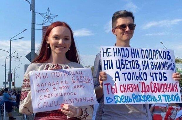 """Голос Костюшкіна з """"Чай вдвоем"""" заволав проти Лукашенка: """"Люди потребують"""""""