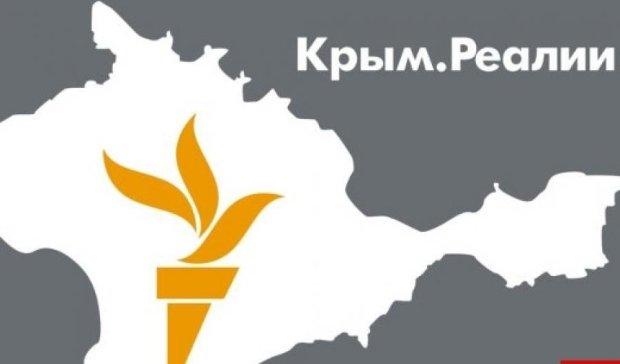 """В анексованому Криму заблокували """"Крим.Реалії"""""""