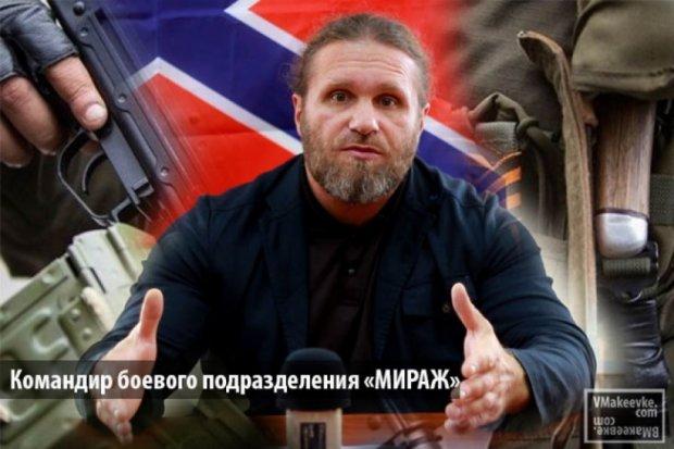 У Донецьку розстріляли лідера бойовиків