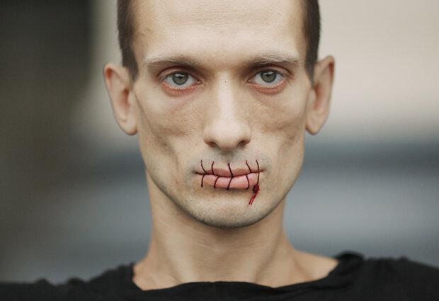 Павленский художник, фото из свободных источников