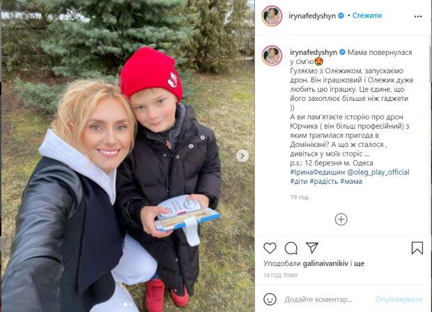Ірина Федишин з сином, фото з instagram
