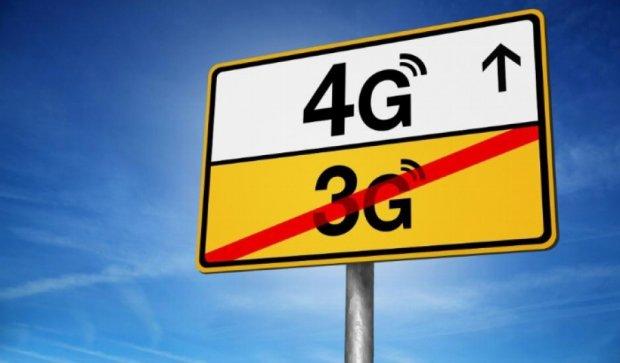4G-зв'язок в Україні вирішили запровадити у 2017 році