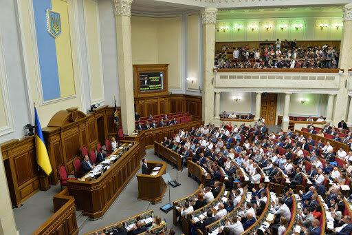 Верховна Рада, фото - Ukrinform.ua