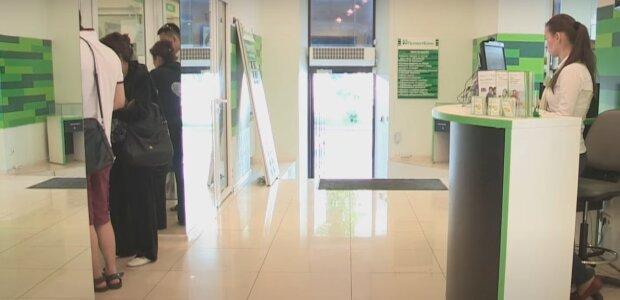 ПриватБанк, скриншот с видео
