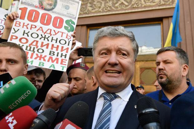 Петр Порошенко, фото: Апостроф