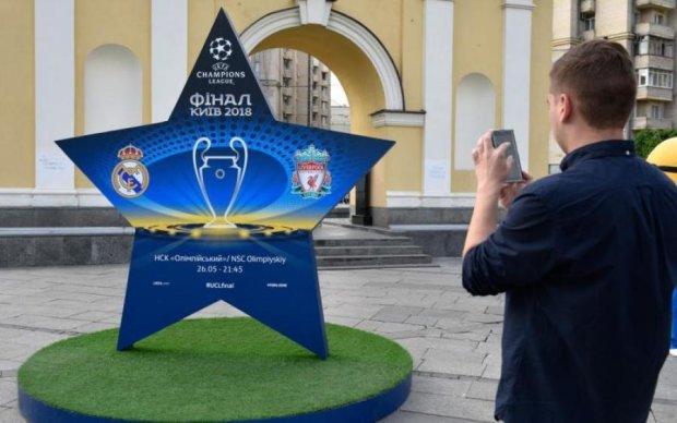 Ліга Чемпіонів УЄФА 2018: букмекери назвали фаворита