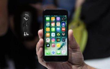 Скрытая камера через iphone