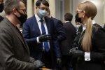 Юлия Тимошенко хочет признать закон неконституционным, фото: REUTERS/Stringer