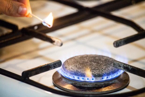 В Украине дешевеет газ, но не спешите радоваться: свежий прогноз тарифов на осень