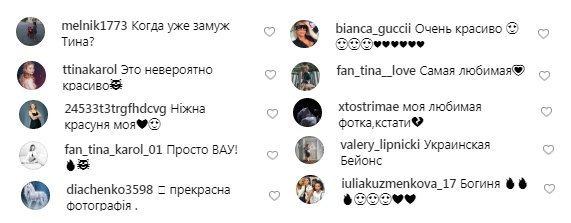 """Тіна Кароль зволожила Instagram спекотними позами: """"Фото зі звуком"""""""