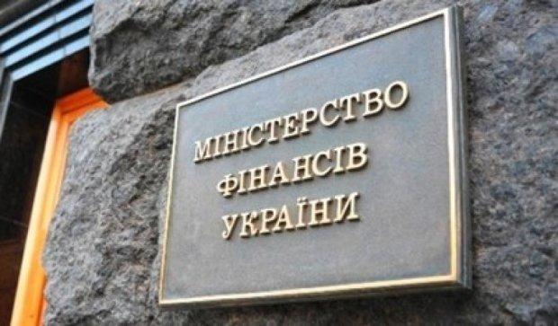 Україна направила нову пропозицію щодо реструктуризації боргу