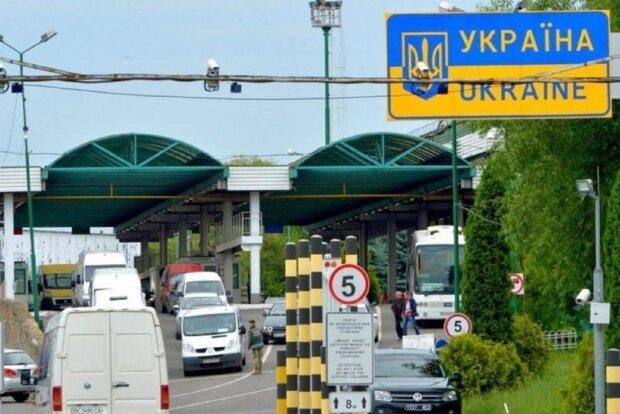 Кордон України. Фото: Українська правда.