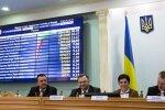 Кандидатури від Зеленського: хто очолить ЦВК, стали відомі імена