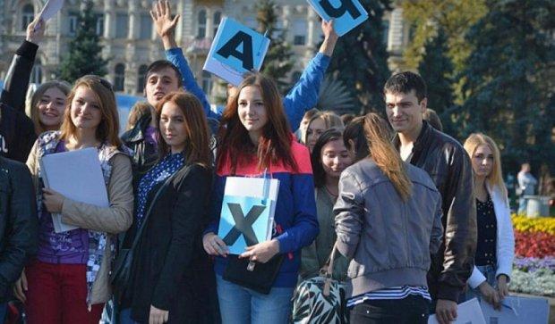 Киевские студенты выступили против взяток (фото)