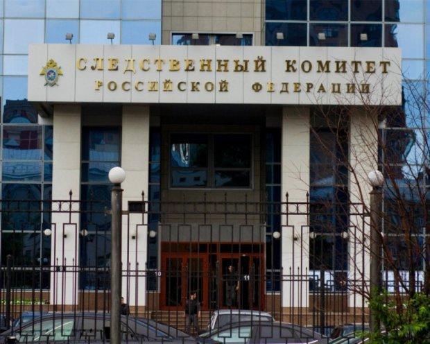 У Росії зламали сайт Слідчого комітету